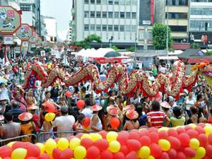 Dragão chinês é um dos destaques da festa (Foto: Divulgação)