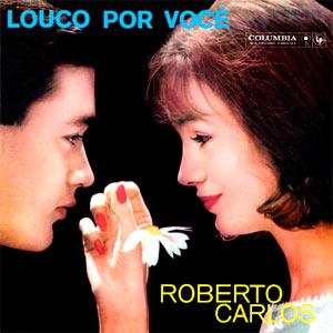 Capa do álbum 'Louco por você' (Foto: Reprodução)