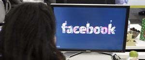 Quer investir no Facebook? Especialistas apontam os riscos (AP)