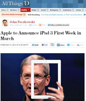 Novo presidente-executivo da Apple, Tim Cook, deve se apresentar no evento (Foto: Reprodução)