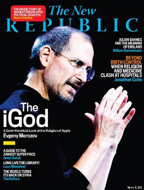 A revista 'The New Republic' foi fundada em 1914 e tem sede em Washington (Foto: Reprodução)