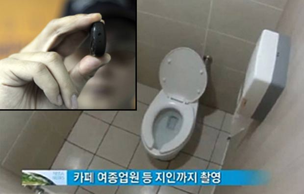 Sul-coreano havia filmado 917 mulheres com câmera escondida em banheiro. (Foto: Reprodução)