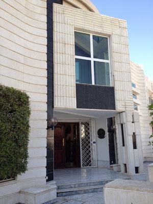 Fachada da embaixada brasileira em Bagdá (Foto: Ánuar Nahes/Arquivo Pessoal)