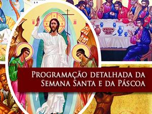 Veja programação religiosa de João Pessoa durante Semana Santa (Foto: Divulgação/Pascom)