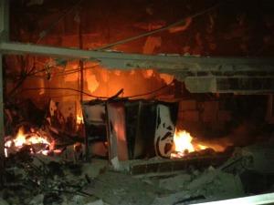Grupo usou explosivos para destruir agência, diz polícia (Foto: Jouse Meneses/ Arquivo Pessoal)