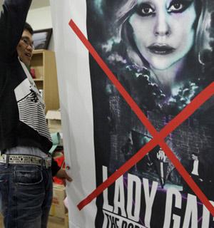 lady gaga; protesto (Foto: AP)