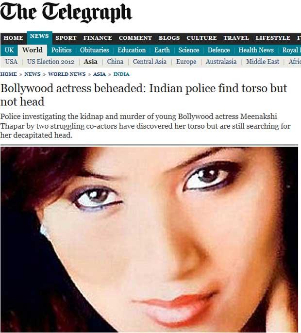 A atriz de Bollywood Meenakshi Thapar (Foto: Reprodução)