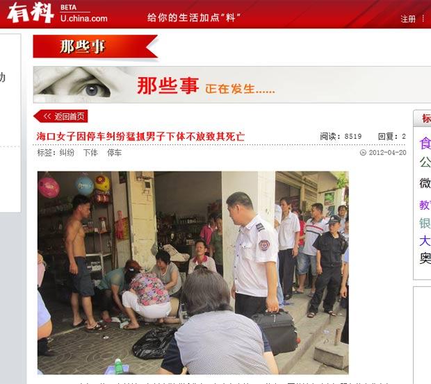 Mulher matou homem após apertar os testículos da vítima durante briga. (Foto: Reprodução)
