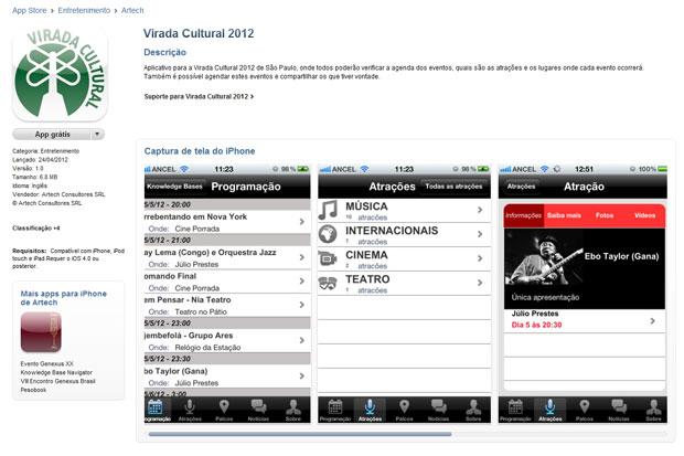 Aplaicativo gratuito traz informações sobre a Virada Cultural em SP (Foto: Divulgação)