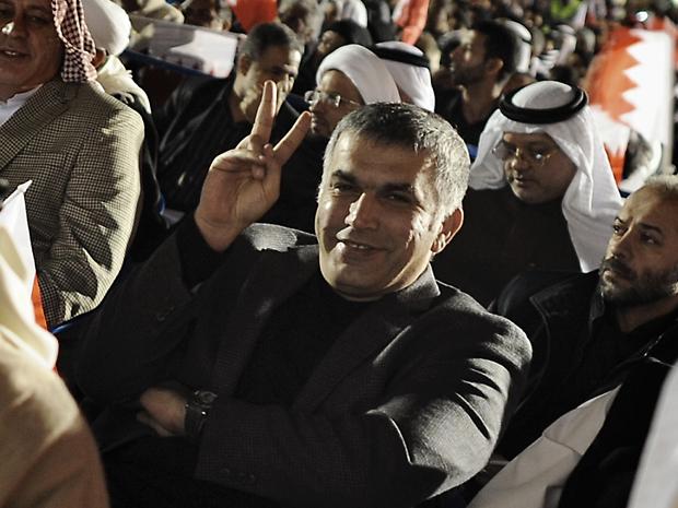Foto tirada em dezembro de 2011 mostra ativista durante reunião anti-governo (Foto: AFP PHOTO/STR)