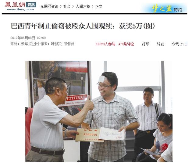 Mozer Rhian de Oliveira recebe no hospital chinês a recompensa pela boa ação (Foto: Reprodução/Ifeng)