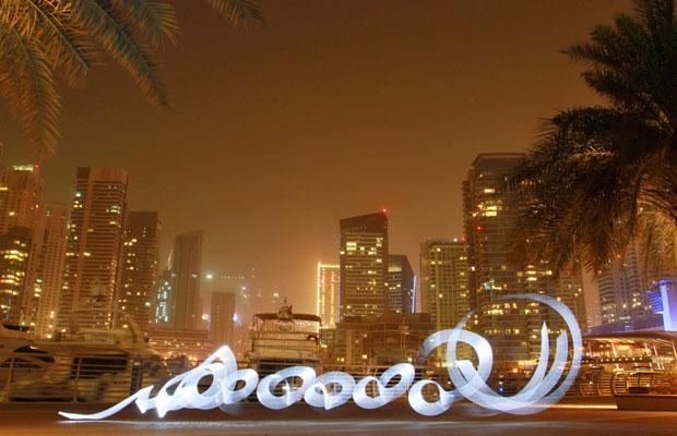 A obra 'Wave of Change' (Onda de Mudança, em tradução livre) foi criada por Sola durante uma tempestade de areia na Marina de Dubai (Foto: Sola / Barcroft Media)