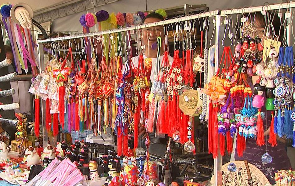 Feira de artesanato e produtos orientais