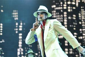 Michael Jackson's This is it (Foto: divulgação)