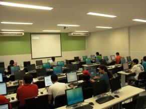 Globo Universidade - Biometrica CIn (Foto: divulgação)
