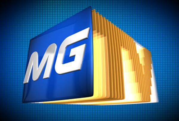 MGTV (Foto: TV Integração/Divulgação)