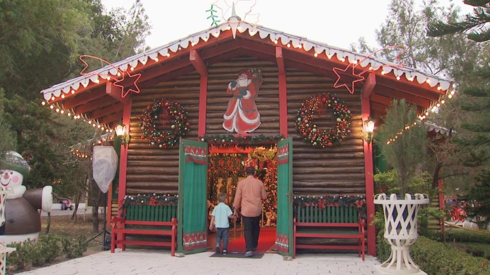 Mundo Encantado do Papai Noel (Foto: Reprodução/TV Amazonas)