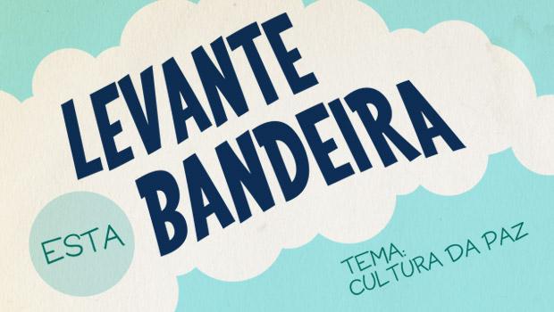 Televisando o Futuro 2012 (Foto: Divulgação)