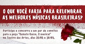 Concurso Cultural Renato Russo O musical