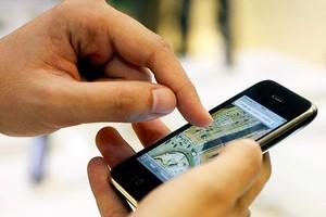 Atualmente, 500 milhões de assinantes acessam a internet móvel (Foto:  )