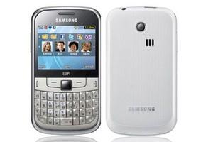 Samsung Ch@t 335  (Foto: divulgação)