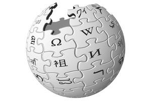 Sobre Wikipedia: o site é uma enciclopédia online que recebe colaboração de várias pessoas (Foto: Divulgação)