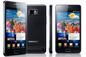 Samsung Galaxy S II (Foto: Divulgação)