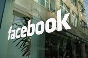 Facebook abre escritório no Brasil (Foto: Divulgação)