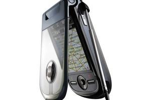 Motorola Ming (Foto: Reprodução)