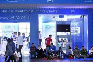 Loja da Samsung (Foto: Reprodução)