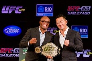 UFC Rio (Foto: Reproduo)