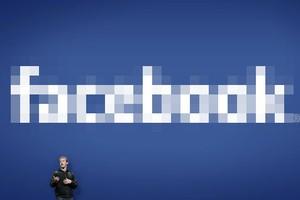 Usuários pedófilos estão criando páginas dentro do Facebook  (Foto: Reprodução)