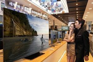 Qualidade de imagem da nova TV da Samsung impressiona (Foto: Divulgação) (Foto: Qualidade de imagem da nova TV da Samsung impressiona (Foto: Divulgação))