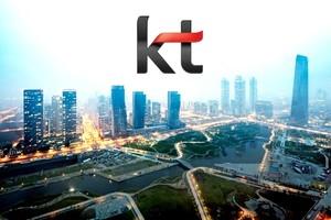 Korea Telecom teve dados de seus usuários roubados por hackers (Foto: Divulgação)