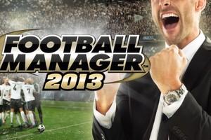 Football Manager 2013 (Foto: Divulgação)