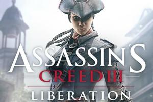 Assassin's Creed Liberation (Foto: Divulgação)