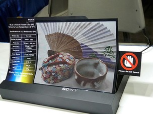 Tela flexível da Sony (Foto: Divulgação)