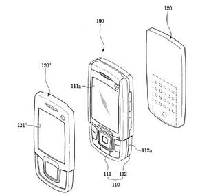 Patente de celular com compartimento para perfume é bem curiosa (Foto: Reprodução) (Foto: Patente de celular com compartimento para perfume é bem curiosa (Foto: Reprodução))