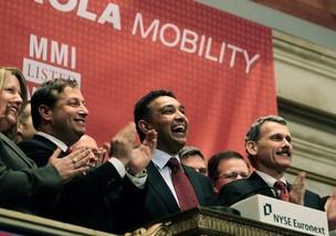 Google começa a dar primeiros passos após aquisição da Motorola (Foto: Divulgação) (Foto: Google começa a dar primeiros passos após aquisição da Motorola (Foto: Divulgação))