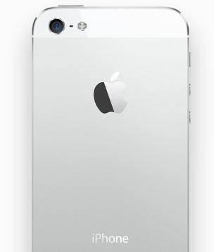 iPhone 5 branco (Foto: Divulgação)