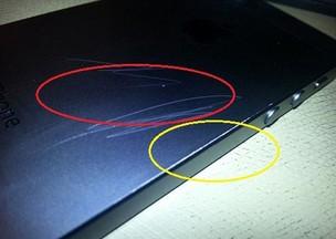 Iphone 5 arranhado em teste com chave de carro (Foto: Reprodução/Sprint Community) (Foto: Iphone 5 arranhado em teste com chave de carro (Foto: Reprodução/Sprint Community))