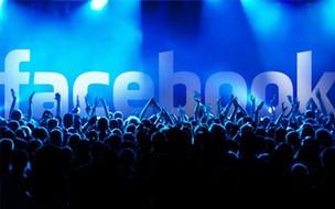 1 bilhão no facebook (Foto: Reprodução)