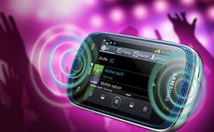 O novo Galaxy Music da Samsung, concorrência para os novos iPods (Foto: Reprodução) (Foto: O novo Galaxy Music da Samsung, concorrência para os novos iPods (Foto: Reprodução))