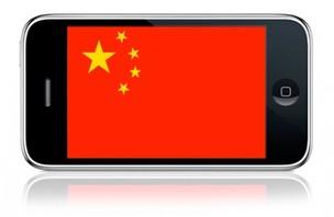 China ultrapassa EUA e é o maior mercado de dispositivos móveis do mundo (Foto: Reprodução/Today's iPhone)