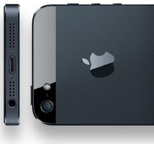 Segundo rumores, iPhone 5S chega ao mercado em agosto e novo ipad em abril (Foto: Reprodução/Apple) (Foto: Segundo rumores, iPhone 5S chega ao mercado em agosto e novo ipad em abril (Foto: Reprodução/Apple))