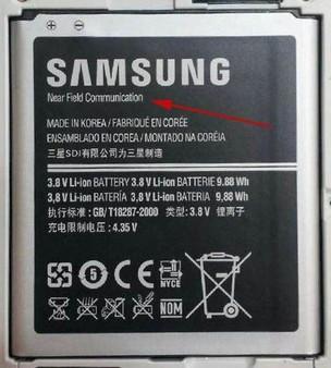 Bateria do S4 tem tecnologia NFC embutida (Foto: Reprodução Appy Geek) (Foto: Bateria do S4 tem tecnologia NFC embutida (Foto: Reprodução Appy Geek))