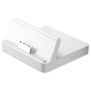 Dock para iPad  (Foto: Divulgação)