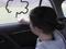 Conceito de janela interativa da Toyota (Foto: Reprodução)