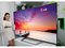 Mega TV LG de 84 polegadas e 4K será apresentada na CES 2012. (Foto: Divulgação)
