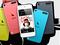 Cores do novo iPod touch (Foto: Divulgação)